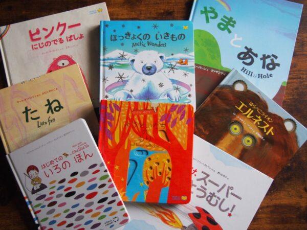 ワールドライブラリー絵本全集