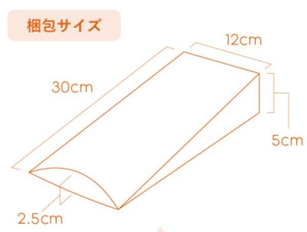 ライフルフラワーの梱包サイズ